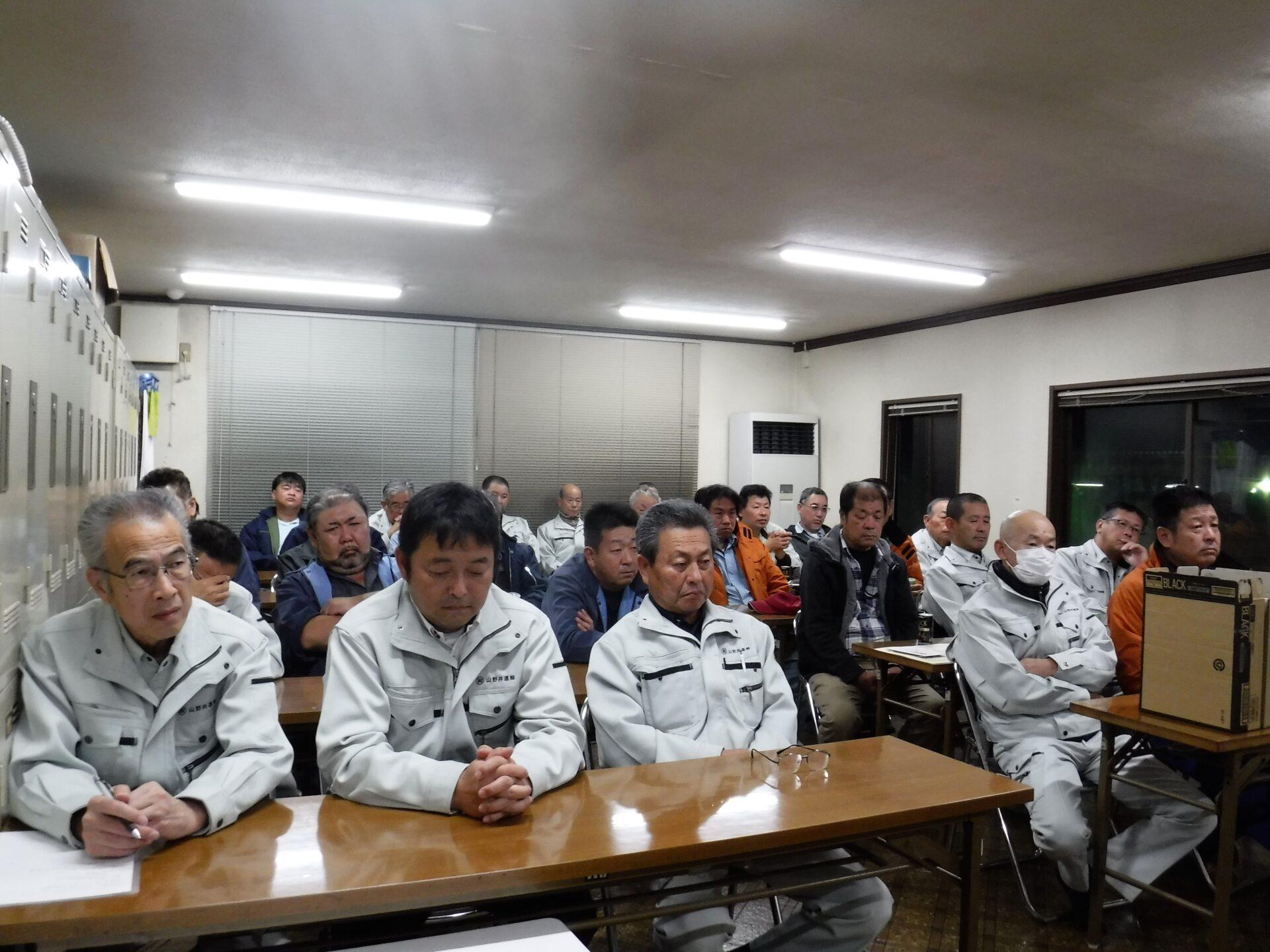 2018年12月度安全会議08