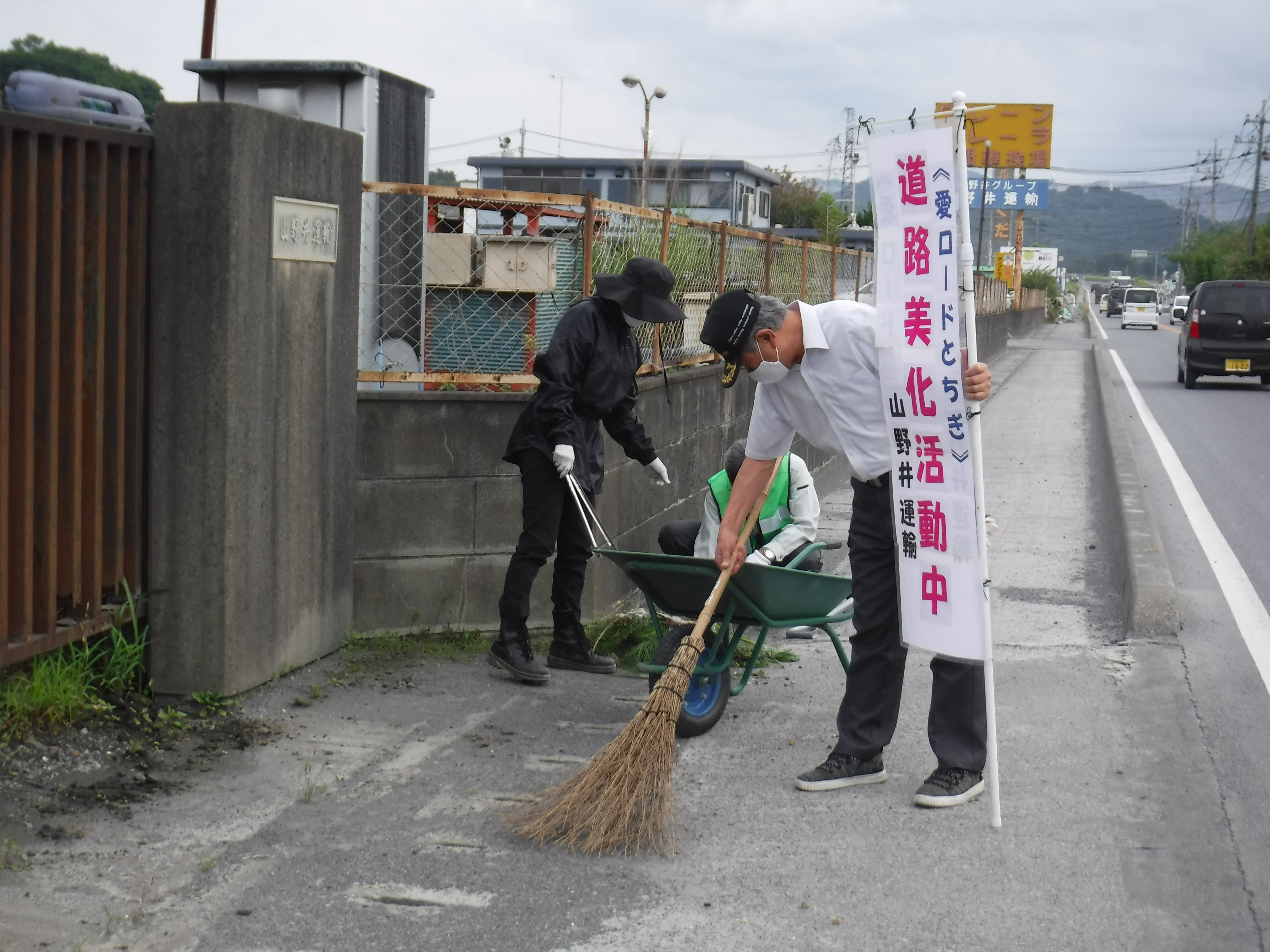 2021年6月環境美化活動03